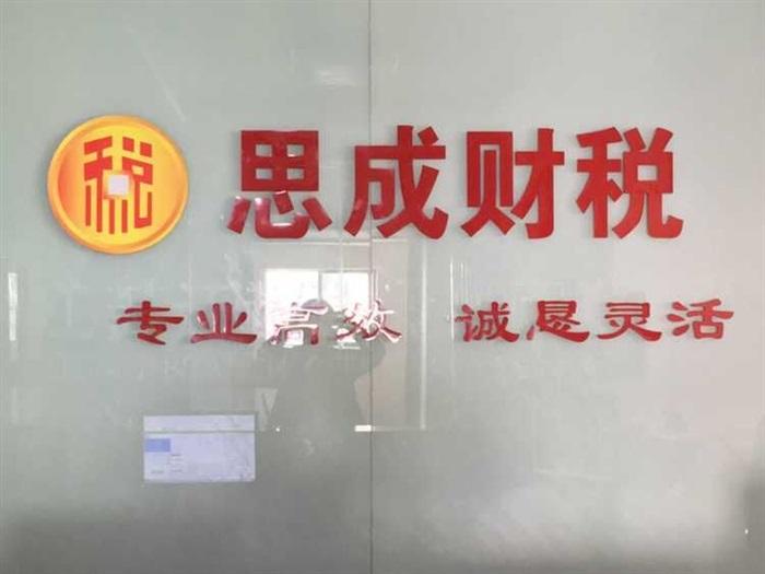 思成龙8国际娱城网址